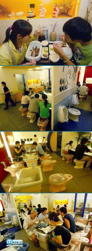 Restaurantul toaleta