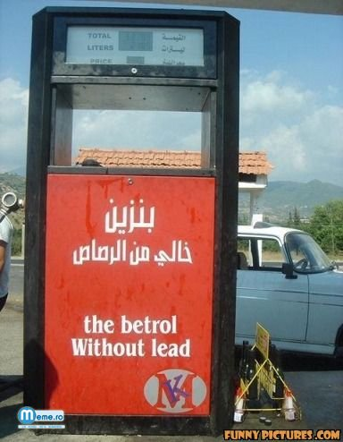 Petrol pierdut in traducere